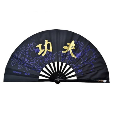 Bamboo Kung Fu Fighting Fan, Martial Arts Practice Performance Fan,Wu shu fan, Chinese word Kung Fu