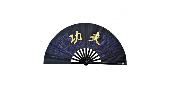 Bamboo Kung Fu Fighting Fan, Martial Arts Practice Performance Fan,Wu shu  fan, Chinese word Kung Fu