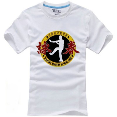 Bruce Lee Vintage Chinese wing chun Kung Fu shirt Pure Cotton Martial Arts Tai Chi shirt
