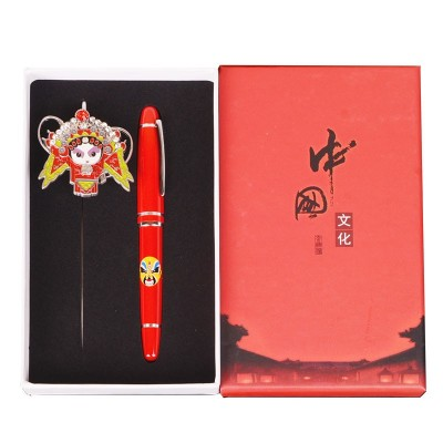 Chinese style peking opera face mask pen and bookmark set Chinese style commemorative gift