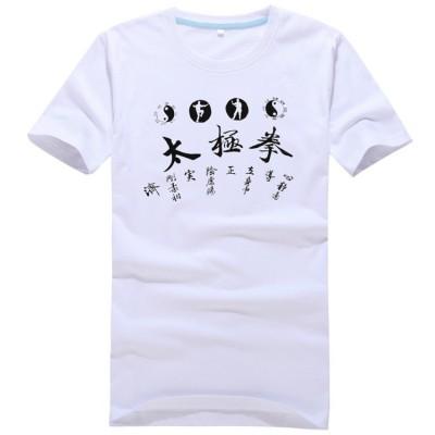 Kung fu T Shirt Chinese Tai Chi Tshirt Men Tops Short Sleeve Printed 100%Cotton Clothing T-shirt Tees
