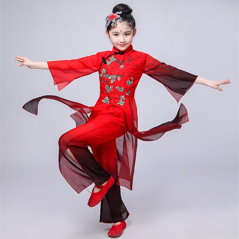 Girls Folk Dance Dress National Dance Dress Watersleeve Dance Children's Performing Dress Classical Dance Yangge Dress Modern Dance